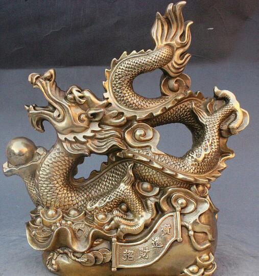 Fengshui Folk China Brass Yuanbao Money Bag Dragon Play Ball Wealth Lucky Statue