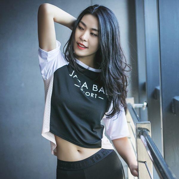 Sport Top Fitness Women Yoga Crop Tees Shirt Femme Black White Mesh Short Sleeve Sport T Shirt Running Gym Women Jerseys