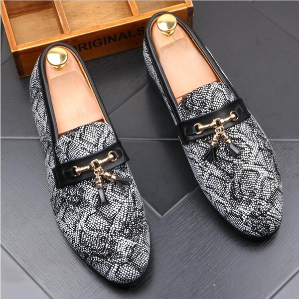 2018 NEW style Breathable beans shoes British men's leather leisure shoes serpentine fashion trend hair stylist Wedding Party shoes G255