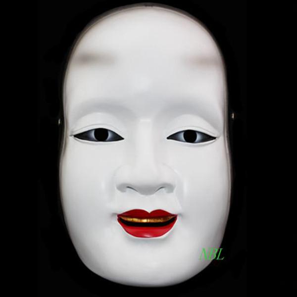Japanese Noh Shite Dance Drama White Mask Halloween Japan Noh Drama Sun Cilang Resin Masks Full Face Masquerade Party Cosplay