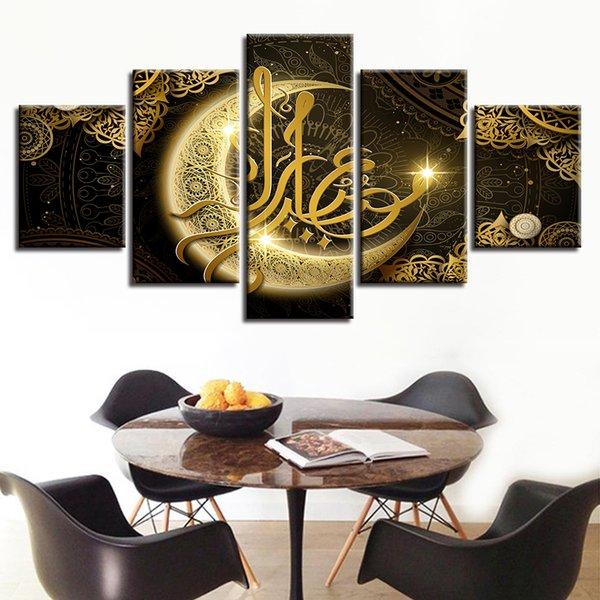 Wall Art Framework HD Prints Poster Living Room Decoration 5 Pieces Islam The Qur'An Gold Moon Painting Muslim Canvas Pictures
