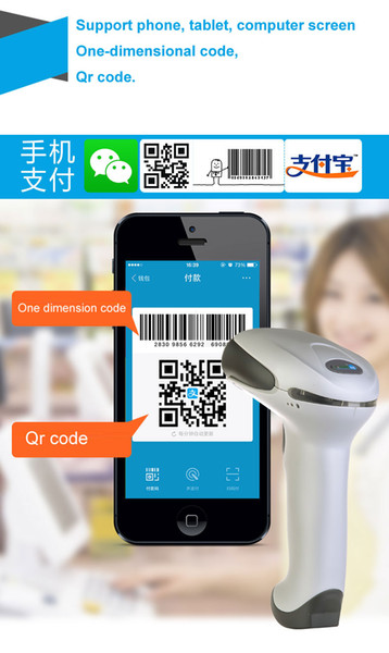 One dimensional code, Qr code scanner support Phone, tablet, computer screen barcode reader