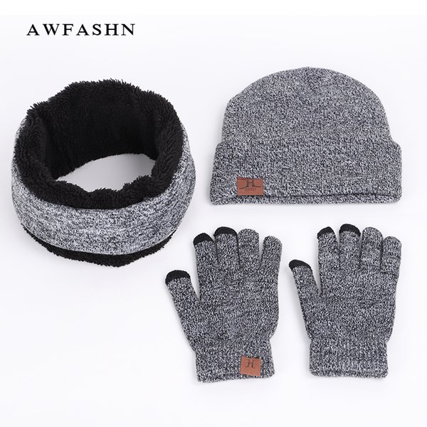 2018 New Brand Winter Beanies Hat Scarf Gloves 3 Pieces Set Men Women Warm Plus Velvet Thick Cotton Accessories Female Male Soft