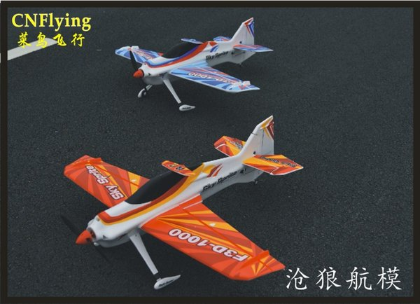 EPO plane sport RC airplane RC MODEL HOBBY TOY / WINGSPAN 1000 MM F3D-1000 3D PLANE (have kit set or PNP set )