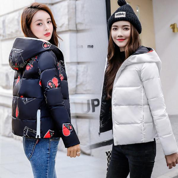 Hooded Woman Winter Jacket Women's Coat Plus Size Padded Parka Outwear For Women Jaquata Feminina Inverno Female Casaco Feminino