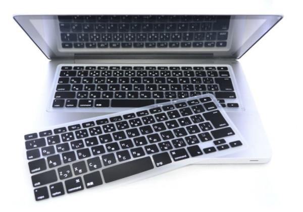 OEM NEW Japanese JP keyboard Cover Skin Protector For MacBook Air Pro Retina 13'' inch for Mac Air Before 2016