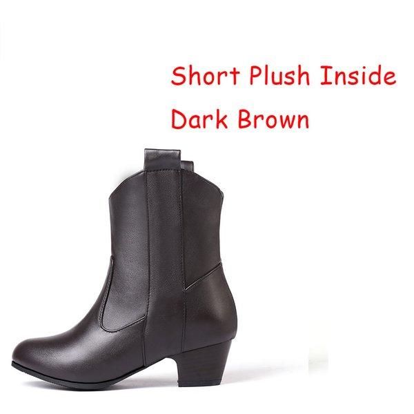peluche corto marrón