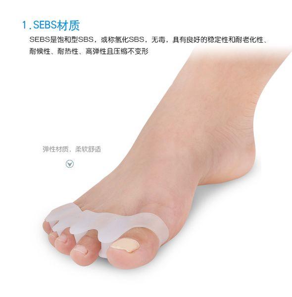 Unisex Four Seasons Toe Valgus Uniform Code Separatore ortopedico Separatore Five Toe Separated Overapping Toe Care Clip