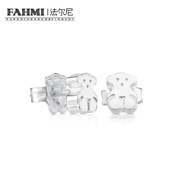 FAHMI 100% 925 Sterling Silver Stud Earrings Sweet and Elegant 214833500 Bear Original Women's Fashion Simple Jewelry