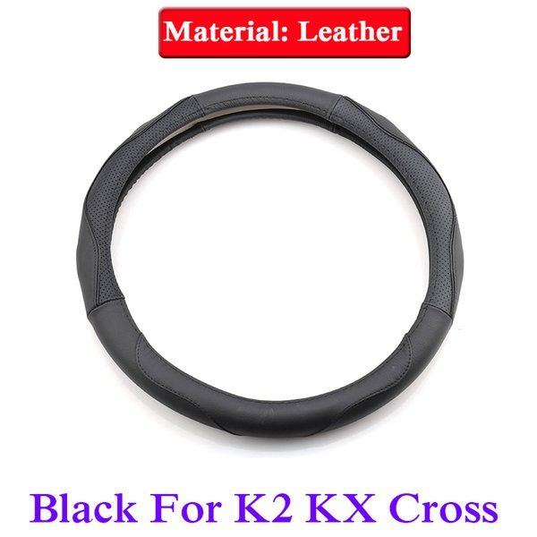 K2 크로스 용 블랙