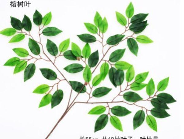 Seda artificial Ficus Leaf Branches Ginkgo Leaves Spray Verdor Banyan Leaves Fake Follaje Hogar Cocina Jardín Oficina Boda Decoración de pared
