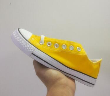노란색 낮음
