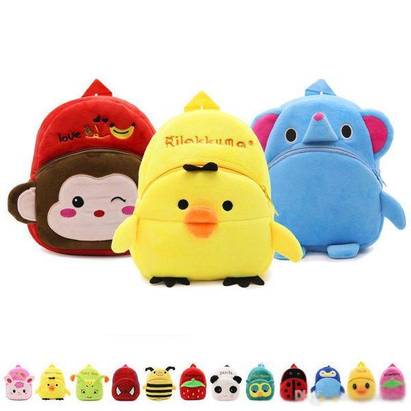 Cute monkey duck bee ladybug cat backpacks kids gift cartoon animal quality plush toy children's bag kindergarten backpack