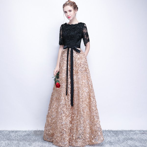 Vestido Ball Gown Evening Quinceanera Dresses Champagne Lace Prom Sexy Sheer Neck Long Sleeves Gold Appliques Tulle Prom Gown