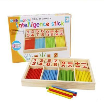 Intelligence toys Mathematics Numbers Puzzle Toys for Children Kid Educational Early Learning Counting Math Games Calculate Toys Toy