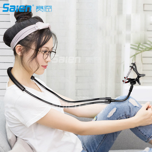 Universal Mobile Phone Stand, Lazy Bracket For Table, Bed, Car & Bike, Adjustable Rotating Gooseneck Mount With Flexible