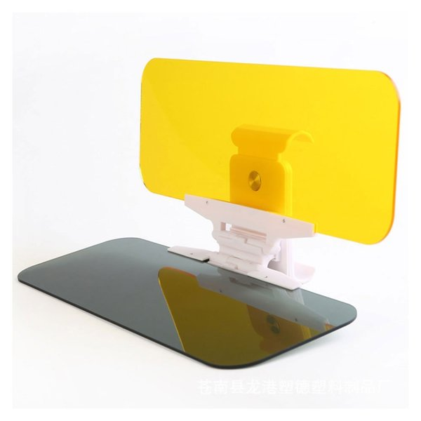 2 in 1 Car Anti Glare Sun Visor Extension Day and Day & Night Vision Eye Protector Google Anti-UV Anti-Dazzle Windshield Extender