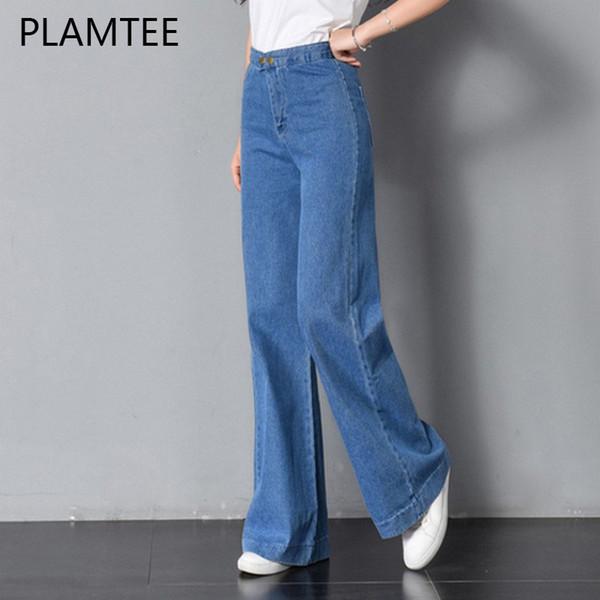 PLAMTEE Vintage Wide Leg Jeans Loose Water Washed High Waist Denim Pants 2017 Fashion Slim Long Jeans for Women Pantalon Femme