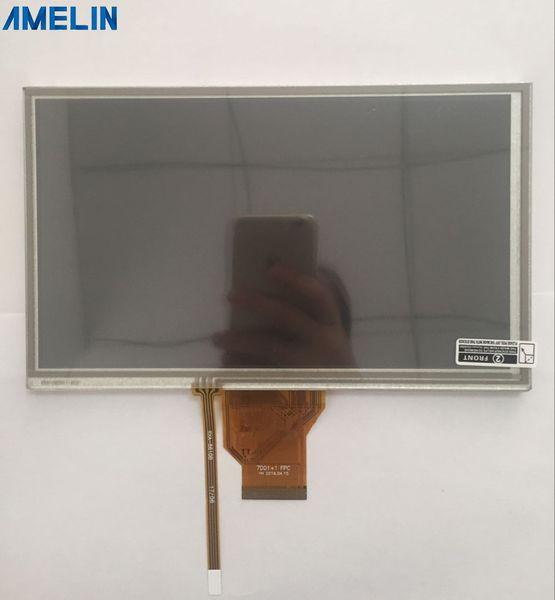 8 inch 800*480 RTP screen