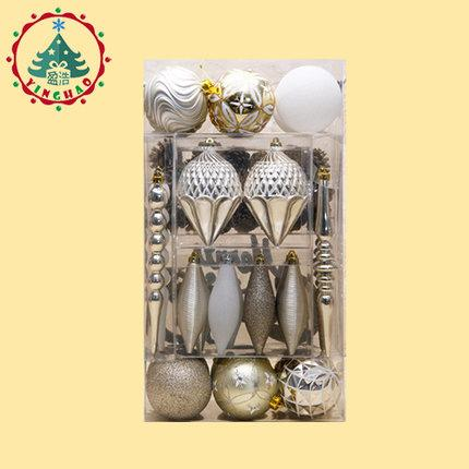 52PCS/ Lot Christmas Platinum package holiday home shopping malls decorated Christmas ball gift hanging pieces