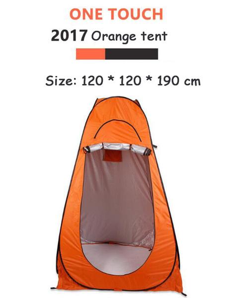 Orange tent(120 * 120 * 190 cm)