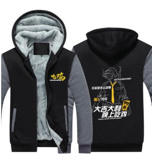 2019 New Game Playerunknowns Battlegrounds Pubg Hoodies Winner Winner Chicken Dinner Zip Up Fleece Super Warm Cotton Sweatshirts Jacket Coat From