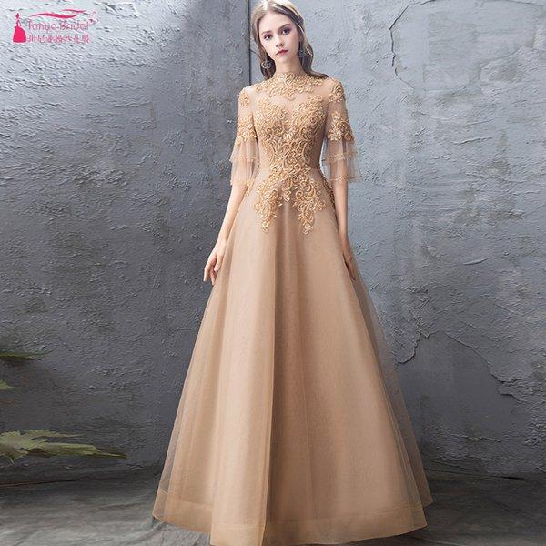 Compre Vestidos De Noche De Media Manga Dorados 2019 Longitud Del Piso Con Cuentas De Encaje Vestidos Largos De Fiesta Vestidos Para Ocasiones