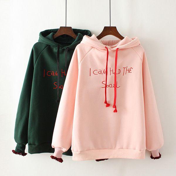 2018 Women plus size Hoodies autumn winter thick Sweatshirt petal sleeve cute Casual harajuku Ladies top 4XL pink green blouses