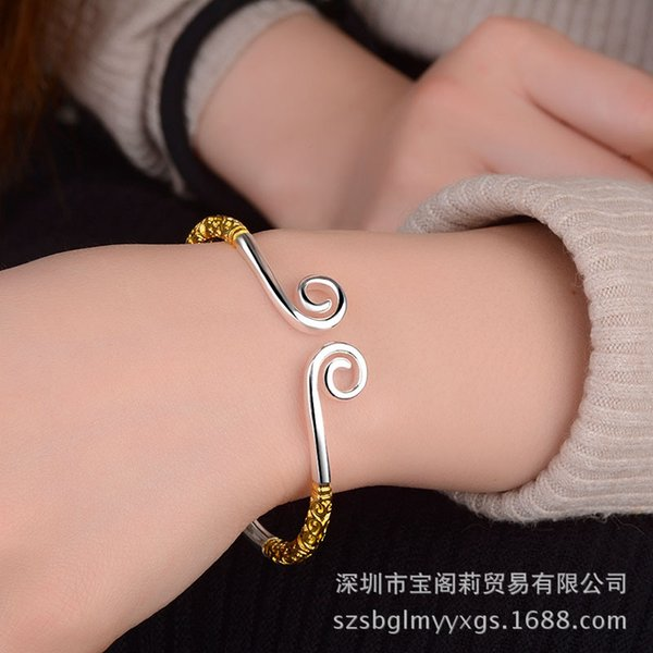 Pair sterling silver bracelet engraved with S925 male lady retro stirrups bracelet