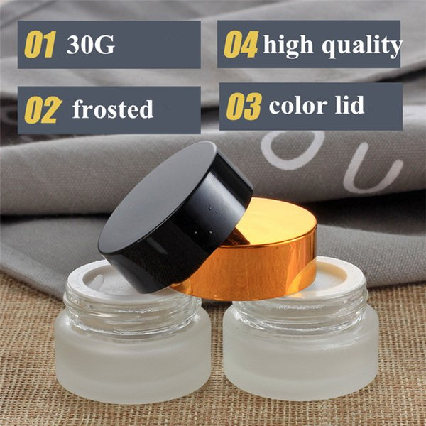 High-end 30g 50g frosted glass jar wide mouth matte cream jar for mask mudpack container & wax pot jar free shipping