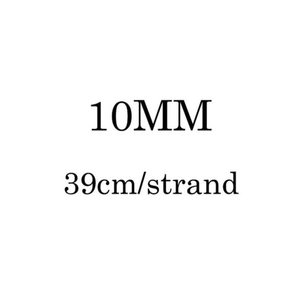 Renk: 10mm
