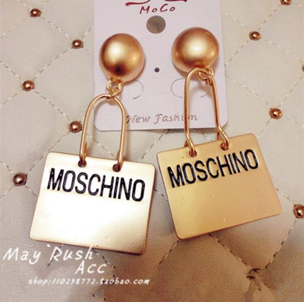 top popular 2018 new European and American Korean metal bag letter exaggerated big earrings nightclub sexy earrings S456 2019