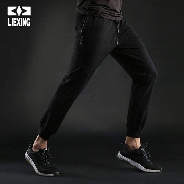 WADE SEA Men Running Training Pants Sport Trousers Jogging Soccer Basketball Gym Fitness Sports Sweatpants Zipper Pocket