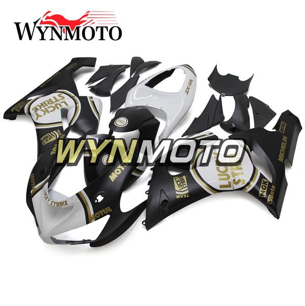Glücklicher Streik-Goldweiß-Schwarz-Rumpf für Kawasaki ZX-6R 2005 - 2006 Karosserie-Motorrad-Abdeckungen ZX-6R 2005 2006 Plastik ABS Einspritzungs-Verkleidung