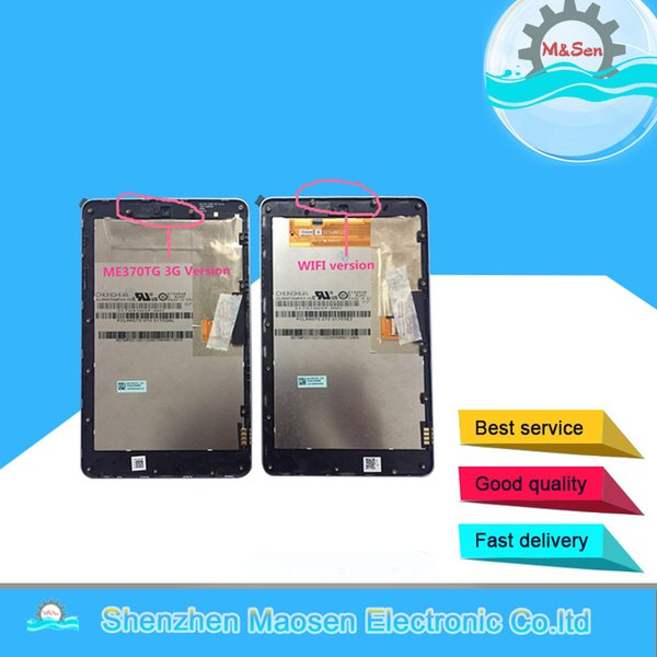 M&Sen For 7.0'' Asus Google Nexus 7 1st ME370 3G version or Wifi Version LCD screen display+Touch panel Digitizer with frame