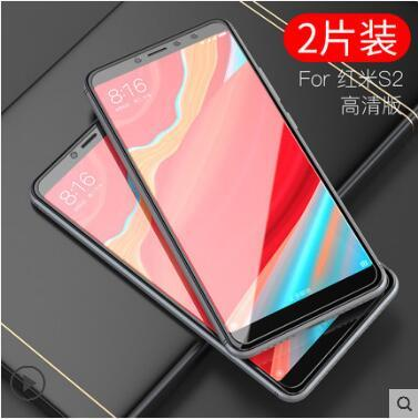 2 Teile / los Neue Carkoci Marke Dreibettzimmer Verbesserte Anti fingerprint 2.5D Gehärtetem Glas Film für Xiaomi redmi s2 + Kostenlose Geschenke