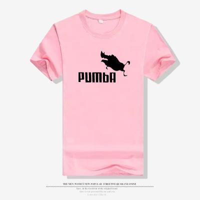 핑크 + 블랙