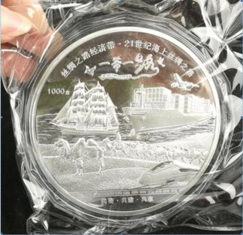 Details about 1kg silver chinese coin 1000g silver 99.99% Zodiac silver coin y1809