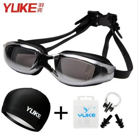 YUKE Anti-Fog UV Protect HD swimming Goggles glasses Professional Waterproof eyewear With Hat and Ear Plug Nose clip
