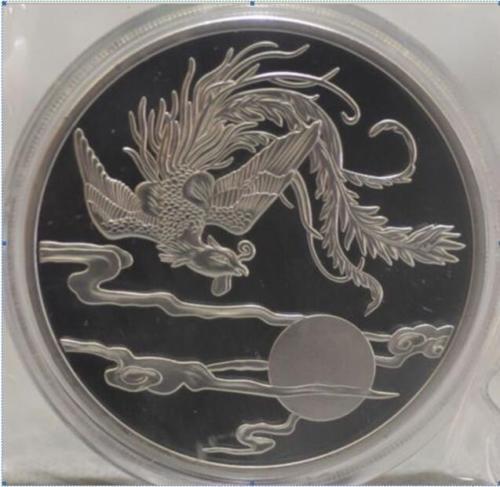 Details about 99.99% Chinese Shanghai Mint Ag 999 5oz zodiac Silver Coin ~~phoneix