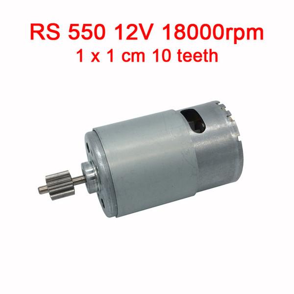 550 12V 18000rpm