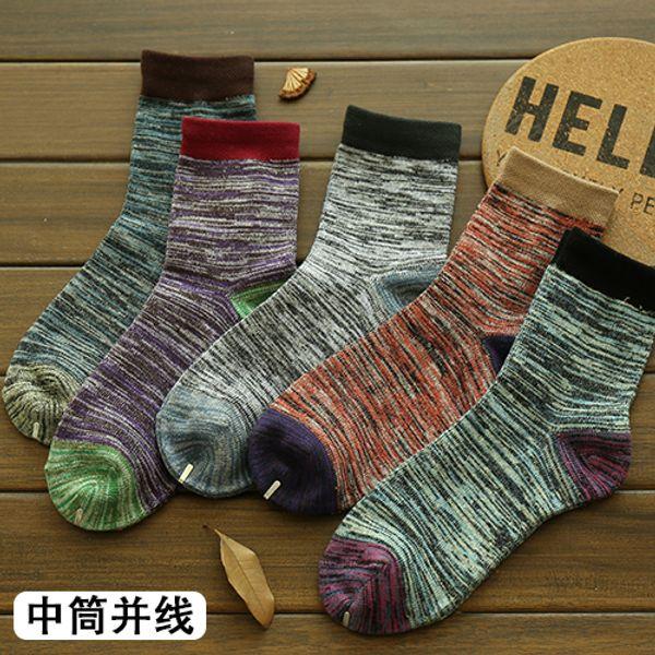 Cotton Stripe Harajuku Knitted Hip Hop Casual Sox Long Skateboard Ankle Socks Men 'S Street Boat Sock For Male