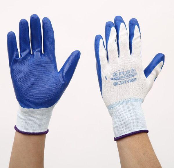 1 Pair Garden Gloves Safety Gloves Nylon With Nitrile Coated Work Glove