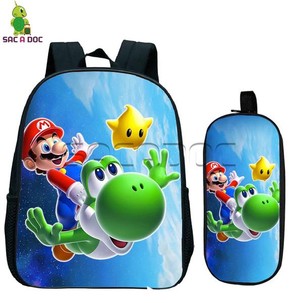 Super Mario Galaxy Kids Backpacks 2 Pcs Sets Small Backpack Children School Bags Boys Girls Cartoon Kindergarten Bag Best Gift