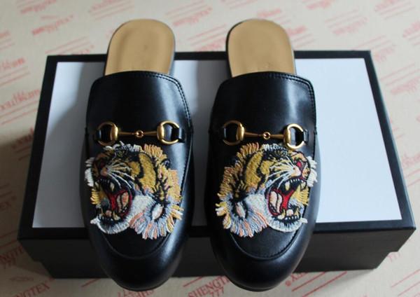 أحذية جلدية النمر