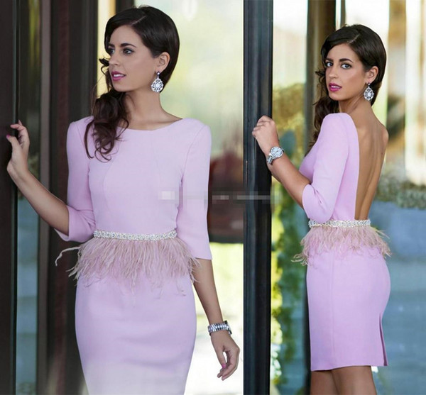 Elegant Beading Feather Short Evening Dresses 3/4 Long Sleeves Sheath Backless Lilac Evening Party Dresses Modest Prom Dresses