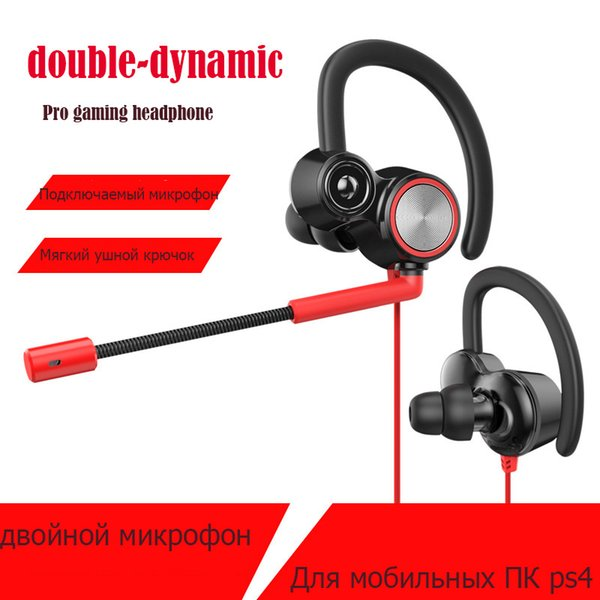 e03448024ec Playerunknown's Battlegrounds PUBG Winner Chicken Dinner Wired earphone  headphones gaming headset with mic for phone pc