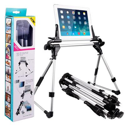 Tablet Stand Phone Holder Adjustable Lazy Bed Floor Desk Tripod Foldable Desktop Mount for IPhone IPad Kindle Galaxy Tab Support