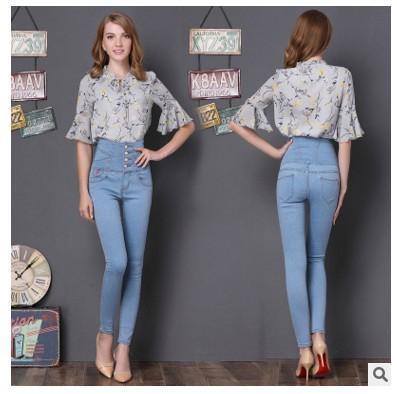 Neuer Verkauf 966 Große Größe Jeans Hosen Winter 2018 Frauen