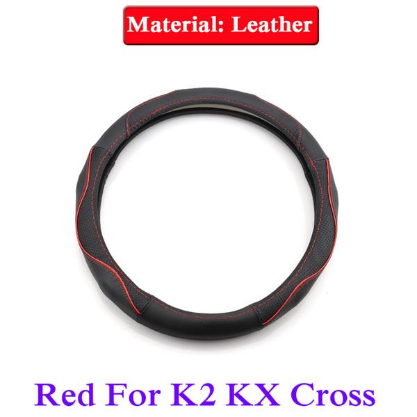 K2 크로스 용 레드